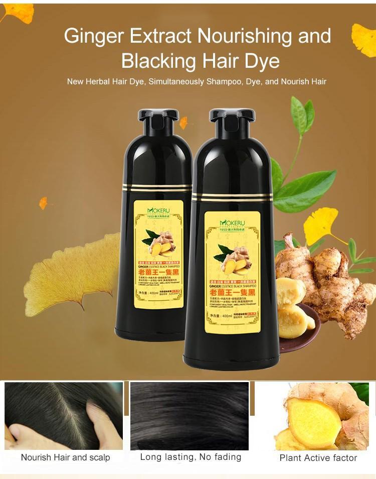 Mokeru BLACK Hair GINGER Herbal Dye Shampoo 100% Natural ...