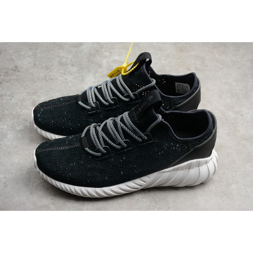 adidas Tubular Doom Fitness Shoes for Men White price in Egypt   Compare Prices