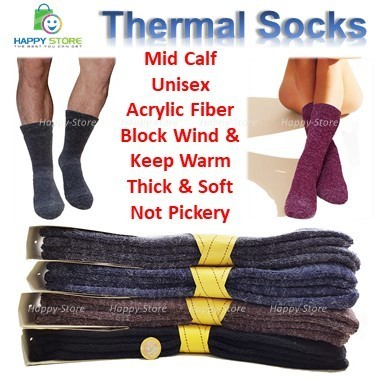 f3c2c5d8a38d MEN WOMEN EXTRA THICK AND WARM WINTER SOCKS   ACRYLIC THERMAL SOCKS   INNER  SOFT FUR   TRAVEL SOCKS. - Price in Singapore