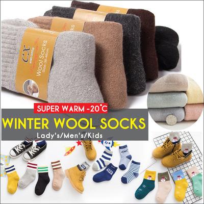 Super warm women winter wool socks/ men winter w socks