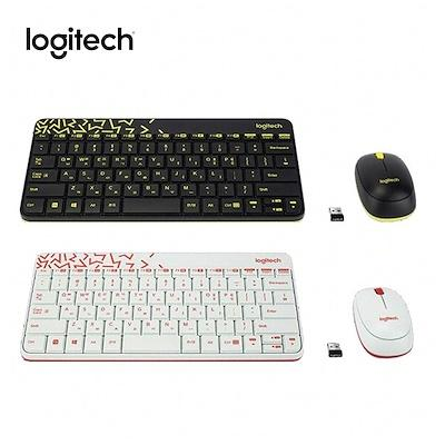 logitech mk240 nano wireless keyboard price in singapore. Black Bedroom Furniture Sets. Home Design Ideas