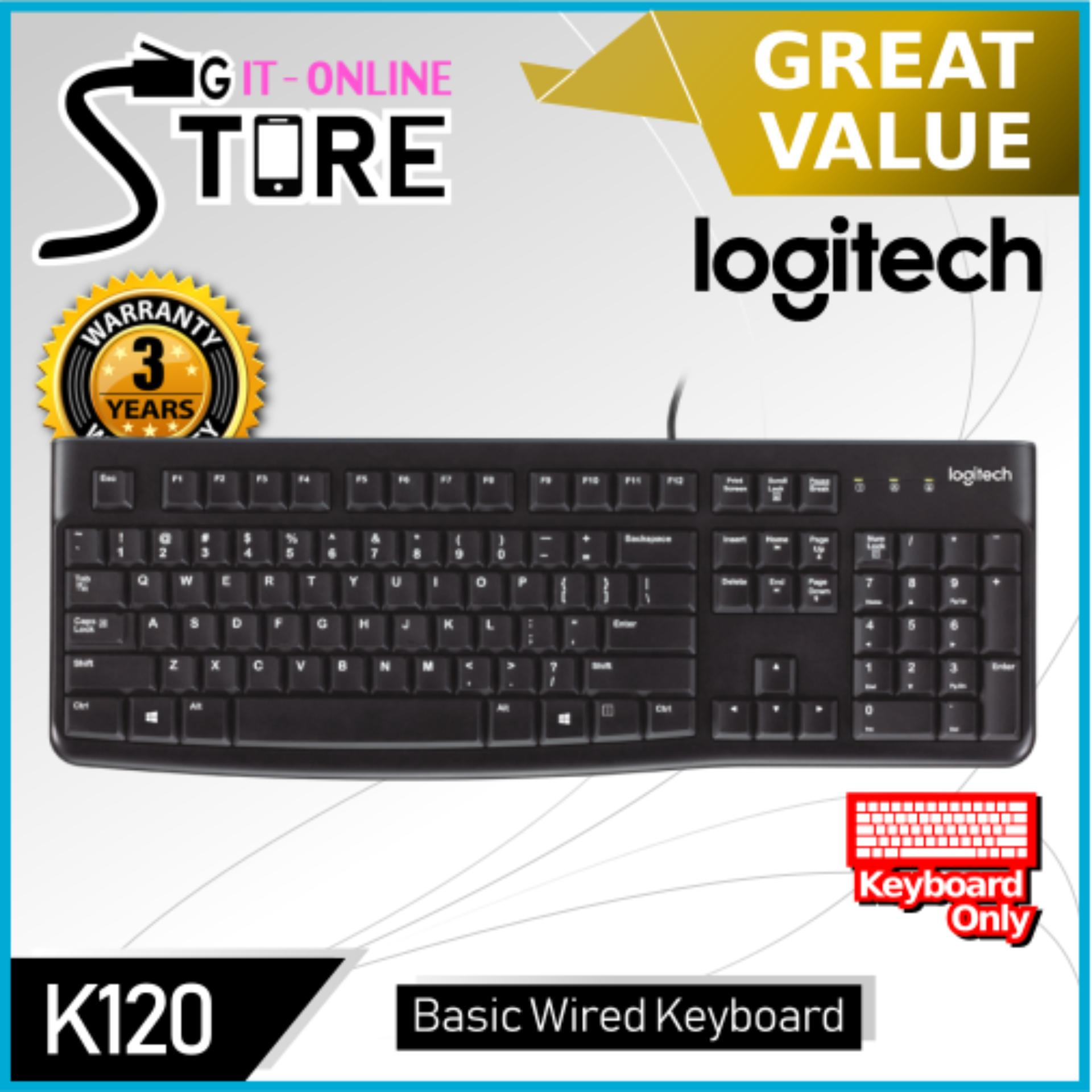 logitech wired keyboard k120 price in singapore. Black Bedroom Furniture Sets. Home Design Ideas