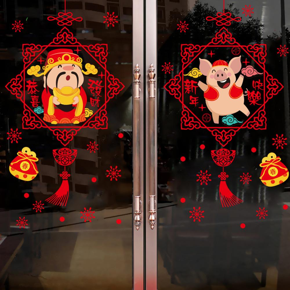 home decor store singapore new year gold pig year wall furniture door home 11131