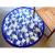 Round Diamond Mat 1.1m – Blue